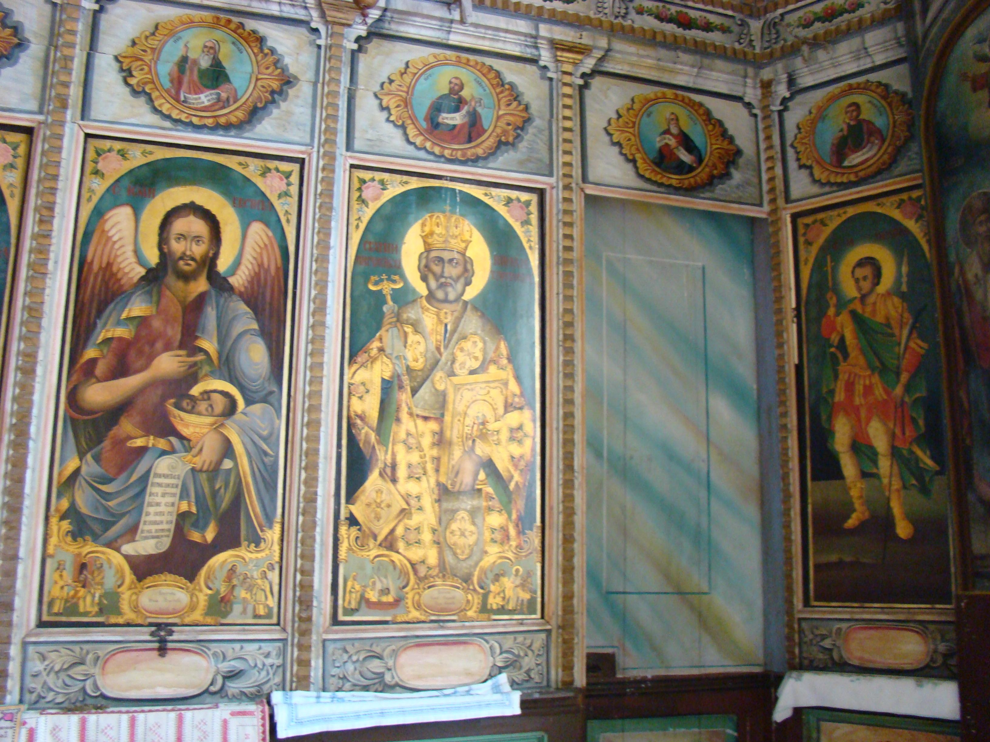 "Православен храм ""Св. Георги Победоносец"" с. Горско Сливово"